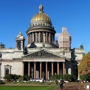 Государственный музей-памятник Исаакиевский собор фотографии