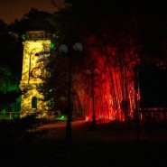 Мультимедийная выставка «Сад Света» фотографии