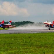 Аэродром Пушкин фотографии