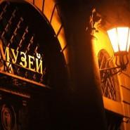 Ночь Музеев 2018 фотографии