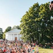 Фестиваль «Усадьба Jazz» 2019 фотографии