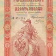 Выставка «Копейка рубль бережет» фотографии