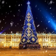 Новогодняя Ночь-2019 в Санкт-Петербурге фотографии