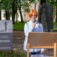 Мероприятия Музея Анны Ахматовой в Фонтанном доме к 80-летию начала блокады Ленинграда фотографии