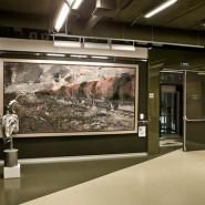 Музей современного искусства Эрарта фотографии