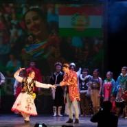 Фестиваль национальных культур «Меридианы дружбы» 2018 фотографии