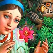Детский спектакль «Аленький цветочек» в театре имени Акимова фотографии