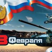 Праздничные выходные ко Дню защитника Отечества в Санкт-Петербурге 2017 фотографии