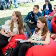 VII  Молодежный карьерный форум фотографии
