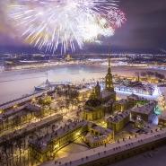 Салют в Санкт-Петербурге в честь Дня защитника Отечества 2018 фотографии