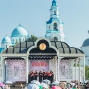 Фестиваль православного пения «Просветитель» 2017 фотографии