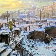 Выставка «Подвигу блокадного Ленинграда посвящается» фотографии
