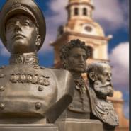 Выставка патриотического проекта «Аллея российской славы» фотографии