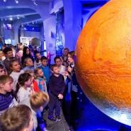 Льготные сеансы для детей в Планетарии фотографии