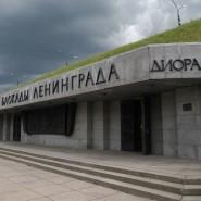 Музей-заповедник «Прорыв блокады Ленинграда» фотографии