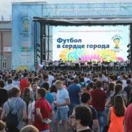 Фестиваль болельщиков на Конюшенной площади 2018 фотографии