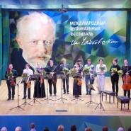 Международный фестиваль «Чайковский.spb.ru» фотографии