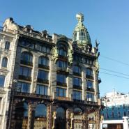 Топ-10 лучших событий в Санкт-Петербурге в выходные 19 и 20 августа фотографии