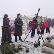 Военно-исторический фестиваль «В полосе прорыва» 2019 фотографии