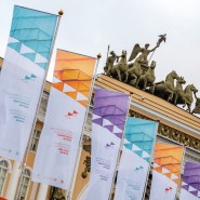 Культурный Форум в Санкт-Петербурге 2019 фотографии
