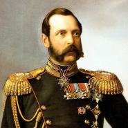 Выставка к 200-летию со дня рождения императора Александра II фотографии