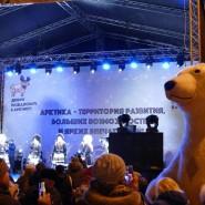 Фестиваль «Добро пожаловать в Арктику» фотографии