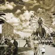 Выставка «Советский Союз. Археология повседневности» фотографии