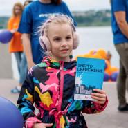 Всероссийский фестиваль энергосбережения  «Вместе Ярче-2018 фотографии