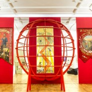 Выставка «Пункт назначения — коммунизм!» фотографии