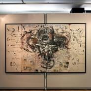 Выставка «Неизвестный Новый» фотографии