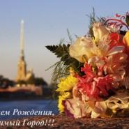 Подборка интересных событий в Санкт-Петербурге на выходные 25 и 26 мая 2019 фотографии