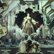 Открытие Музейно-выставочного комплекса «Россия — моя история» фотографии