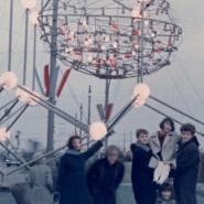 Выставочный проект «Лаборатория Будущего. Кинетическое искусство в России» фотографии