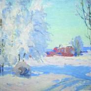 Выставка «Николай Рерих и Латвия» фотографии