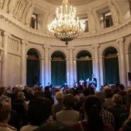 Концерт « Музыка для струнных. Бах, Паганини, Де Фалья, Шостакович, Чайковский» фотографии