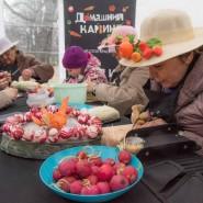 «Арт-Субботник. Искусство чистоты» 2018 фотографии
