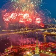 Праздничный салют Победы в Санкт-Петербурге 9 мая 2020 фотографии