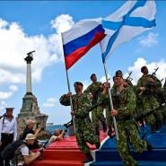 День ВМФ в Кронштадтском  районе 2016 фотографии
