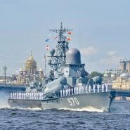 Военно-морской парад в Санкт-Петербурге 9 мая 2020 фотографии