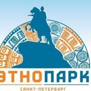 Выставка «Этнопарк» фотографии