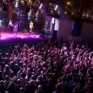 Концертный зал «Аврора» фотографии