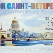Международный фестиваль искусств «Ассамблея Искусств» 2020 фотографии