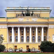 Прямые трансляции спектаклей Александринского театра 2020 фотографии