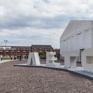 Открытие здания «Бутылки» в Новой Голландии фотографии