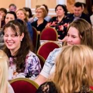 Бесплатный семинар Николая Ягодкина «Как замотивировать ребенка учиться» фотографии