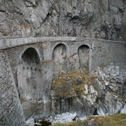 Выставка «Альпийский поход Суворова. Диалоги с прошлым» фотографии