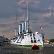 Возвращение крейсера «Аврора» 2016 фотографии