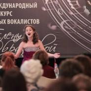 VII Международный Конкурс юных вокалистов Елены Образцовой фотографии