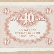 Выставка  «Поэма Александра Блока «Двенадцать» и Великий Октябрь» фотографии