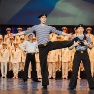 Концерт Академического ансамбля песни и пляски Российской армии фотографии